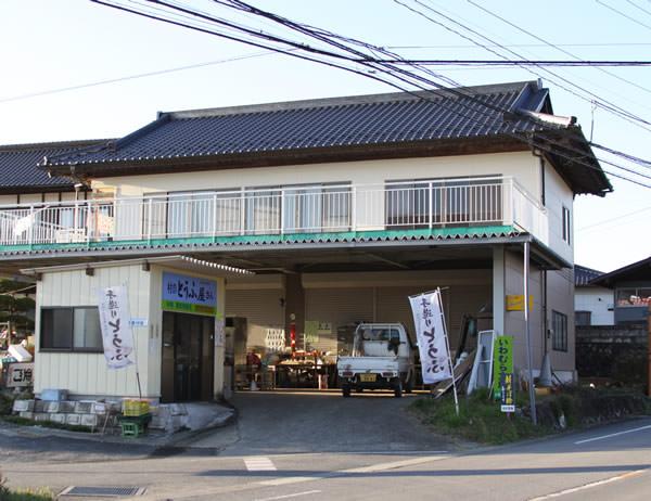 岩村ファーム 店舗外観