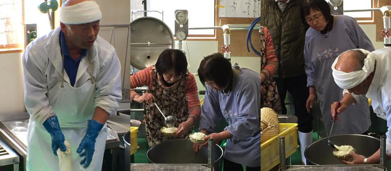 岩村ファーム 豆腐つくり体験